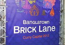 brick lane banglatown