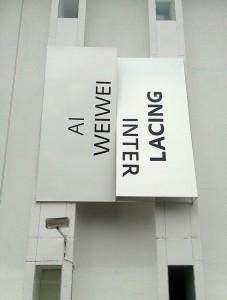 ai-weiwei-interlacing