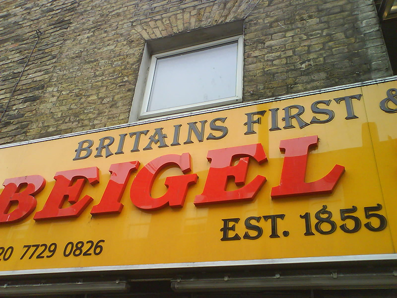 beigel shop brick lane